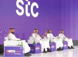 شركة الاتصالات السعودية تعتمد سمة تجارية جديدة