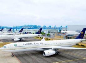 الخطوط السعودية تطلق أولى رحلاتها إلى شتاء طنطورة