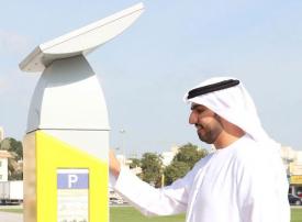 بلدية الشارقة تخضع 1300موقف للرسوم في منطقة النهدة
