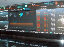 انخفاض مؤشر الأسهم السعودية 40.95 نقطة