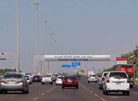 3 أشهر سماحاً من مخالفات بوابات التعرفة المرورية في أبوظبي