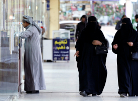 برنامج حكومي يدعم تكاليف حضانة أبناء الموظفات السعوديات في القطاع الخاص