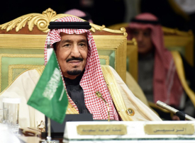 الرياض تسمح لثاني بنك صيني بالعمل في السعودية