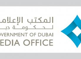 المكتب الاعلامي لحكومة دبي ينفي شائعة تهديدات موجهة للإمارة