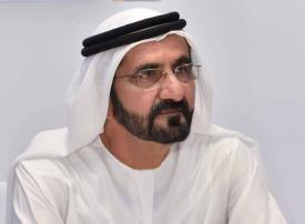 محمد بن راشد يطلق منطقة للاقتصاد الجديد وصندوقاً بمليار درهم