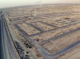 برنامج سكني يُسلم 8 آلاف أرض مجانية للسعوديين في أخر شهر من 2019