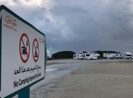 التخييم بالكرفانات على شواطئ دبي بدون رسوم