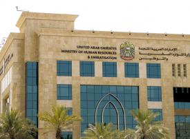 معايير جديدة لإقامة العامل المساعد على الأسر المقيمة في الإمارات