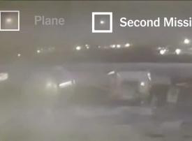 شاهد لقطات فيديو جديدة لإصابة الطائرة الأوكرانية بصاروخين إيرانيين