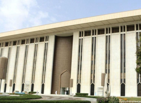 البنوك المركزية في الخليج تخفض أسعار الفائدة