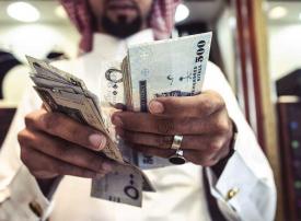 الموظفون في السعودية يترقبون صرف العلاوة السنوية