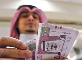 هل تؤثر العلاوة السنوية على دعم برنامج حساب المواطن السعودي؟