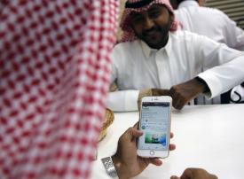 المغردون السعوديون يحتفلون بـ عيد الاضحي في غير أوانه