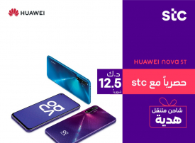 شركة الاتصالات الكويتية تطلق الهاتف الثوري هواوي نوفا 5تي