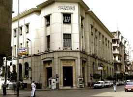 مصر: رفضنا عرض تمويل جديد من صندوق النقد لأننا لا نحتاجه