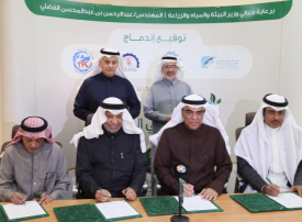 اندماج 4 شركات استزراع مائي سعودية