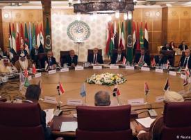 الجامعة العربية تعلن رفض صفقة القرن الأمريكية - الإسرائيلية