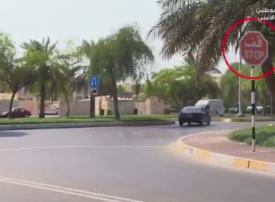 شرطة أبوظبي تدعو السائقين إلى التوقف كلياً عند إشارة قف