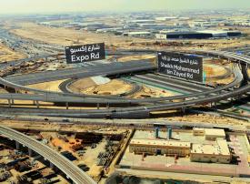 طرق دبي تفتتح المرحلتين الأخيرتين من مشروع الطرق المؤدية لإكسبو 2020