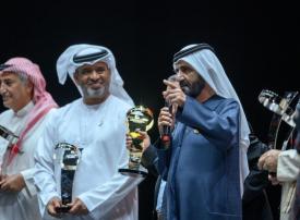 محمد بن راشد يكرّم صنّاع الأمل و يدعم مبادرة مستشفى مجدي يعقوب الخيري