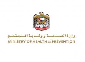 الإمارات تعلن تسجيل حالتين جديدتين مصابتين بفيروس كورونا
