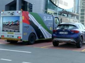 كفو الإماراتية.. أول شركة تقدم خدمة توصيل للوقود في مصر
