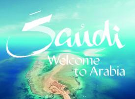 إطلاق نظام منح تراخيص فورية للأنشطة السياحية في السعودية