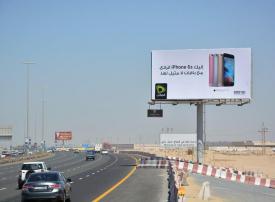 دبي.. مرسوم لتنظيم الإعلانات في الإمارة يحظر الإعلان إلا بتصريح