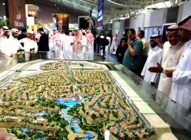 ماهو نظام ملكية الوحدات العقارية الذي أقرته المملكة العربية السعودية؟