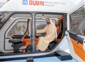 طرق دبي توقع اتفاقية مع شركة بريطانية لتطوير وحدات النقل المعلقة