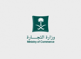 """""""التجارة"""" السعودية تحظر موقعين أجنبيين.. في أول تطبيق لنظام التجارة الإلكترونية"""