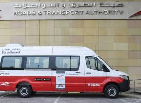 طرق دبي تطلق رسميا خدمة «حافلة تحت الطلب»
