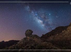 """وجهة مشروع البحر الأحمر ستصبح """"محمية عالمية لضوء النجوم"""""""