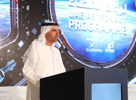 3000 إماراتي يسجلون في الدفعة الثانية من برنامج الإمارات لرواد الفضاء