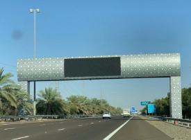 تفعيل البوابات الذكية لرصد الظروف الجوية على طريق العين ـ أبوظبي