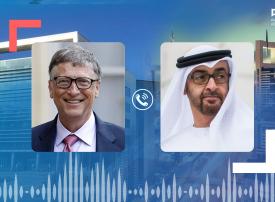 محمد بن زايد وبيل غيتس يبحثان هاتفيا تعزيز التعاون لمكافحة «كورونا»