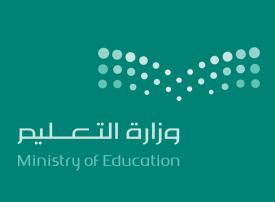 السعودية تعلن تعليق الدراسة وتفعل المدارس الافتراضية والتعليم عن بُعد