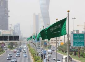 السعودية تعلق سفر المواطنين والمقيمين من وإلى 9 دول