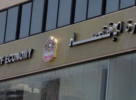 الإمارات: 100 ألف درهم غرامات للمتلاعبين بأسعار المطهرات والمعقمات