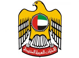 حكومة الإمارات تعلن تفعيل نظام  العمل عن بعد لفئات من الموظفين