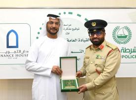 شرطة دبي توفر خدمة تقسيط المخالفات المرورية عبر دار التمويل