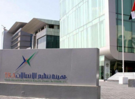 تنظيم الاتصالات الإماراتية تعلن جهوزيتها لتفعيل نظام العمل عن بعد