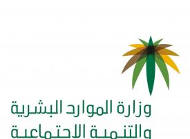 السعودية: إجازة إجبارية لمدة 14 يومًا لفئات معينة في القطاع الخاص