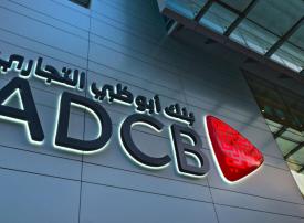 مجموعة بنك أبوظبي التجاري تقدم تسهيلات منها تأجيل سداد القروض للمتأثرين بالاوضاع الراهنة