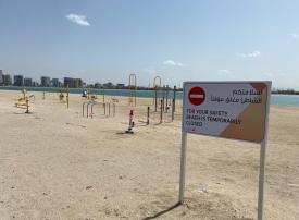 القبض على أوروبي ارتاد الشاطئ مخالفاً التعليمات في دبي