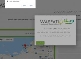 أبو ظبي: شركة تستعد لتوصيل الادوية للمنازل وتفعيل خدمات التطبيب عن بعد