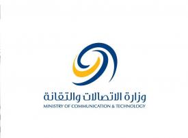"""وزارة الاتصالات السورية ترد على مالك شركة """"سيرتيل"""""""
