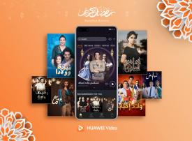 مسلسلات رمضانية من هواوي فيديو في دولة الإمارات لهواتف أونر وهواوي
