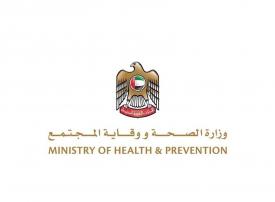 الإمارات تسجل  528 حالة إصابة جديدة بمرض كوفيد19 وتناشد جميع أفراد المجتمع بالالتزام التام بالتعليمات