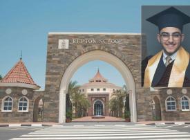 طالب إماراتي يلتحق بجامعة ستانفورد بعد تحقيقه المرتبة الأولى في امتحان البكالوريا الدولية
